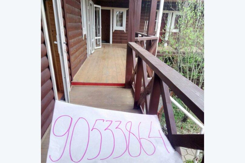 Гостиница 937863, улица Высоцкого, 3 на 50 номеров - Фотография 7