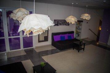 """Отель """"Vista"""", Памирская улица, 11 на 14 номеров - Фотография 1"""