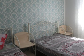 3-комн. квартира, 45 кв.м. на 7 человек, Южная улица, Витязево - Фотография 3