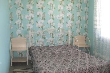 3-комн. квартира, 45 кв.м. на 7 человек, Южная улица, 25, Витязево - Фотография 4