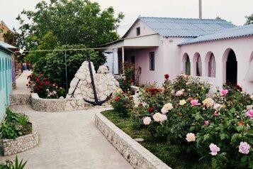 Гостиный дом , улица Чапаева, 20 на 10 номеров - Фотография 1