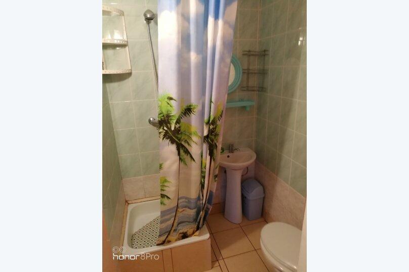 1-комн. квартира, 17.6 кв.м. на 2 человека, улица Батурина, 18, Ливадия, Ялта - Фотография 5