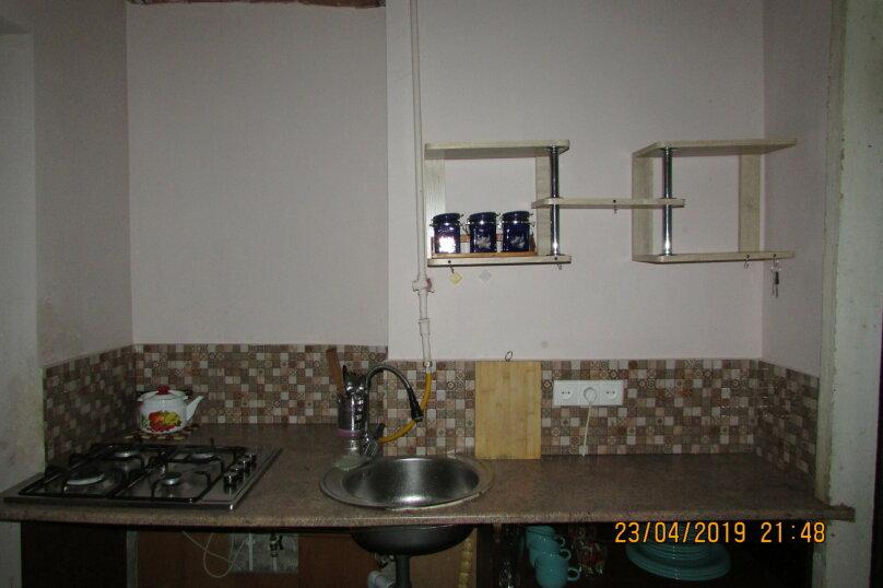 1-комн. квартира, 40 кв.м. на 4 человека, улица Дмитриева, 7, Ялта - Фотография 10
