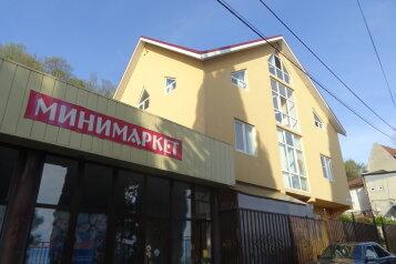 Гостевой дом, улица Семашко на 9 номеров - Фотография 3