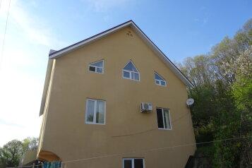Гостевой дом, улица Семашко на 9 номеров - Фотография 4