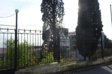 Гостевой дом, улица Семашко, 20А на 9 номеров - Фотография 2