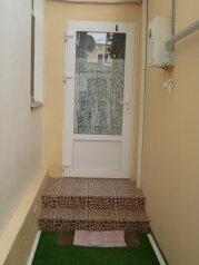 2-комн. квартира, 45 кв.м. на 5 человек, улица Кирова, 76, Анапа - Фотография 1