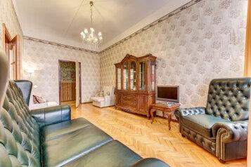 2-комн. квартира, 56 кв.м. на 6 человек, улица Рубинштейна, 11, Санкт-Петербург - Фотография 1