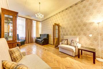 2-комн. квартира, 56 кв.м. на 6 человек, улица Рубинштейна, 11, Санкт-Петербург - Фотография 3