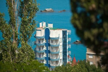 Отель, улица Гагариной на 29 номеров - Фотография 2