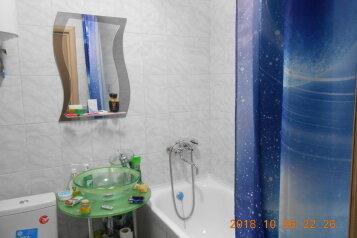 1-комн. квартира, 25 кв.м. на 4 человека, Нагорный тупик, 13А, Адлер - Фотография 3