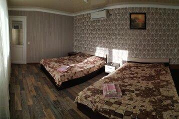 Двухкомнатный коттедж  на 6-8чел.с кухней-студией со всеми удобствами , 65 кв.м. на 8 человек, 2 спальни, улица Озен Бою, 2 проезд 2, Морское - Фотография 3