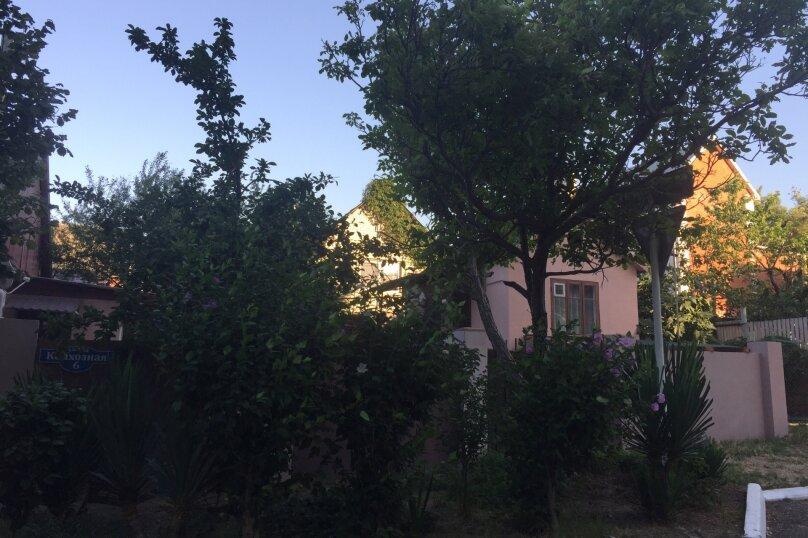 Домик с двориком, 35 кв.м. на 4 человека, 2 спальни, Курзальная улица, 40, Геленджик - Фотография 5