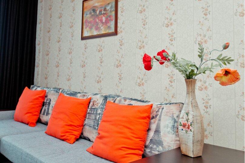 """Отель """"Меридиан"""", улица Марата, 9 на 39 номеров - Фотография 54"""