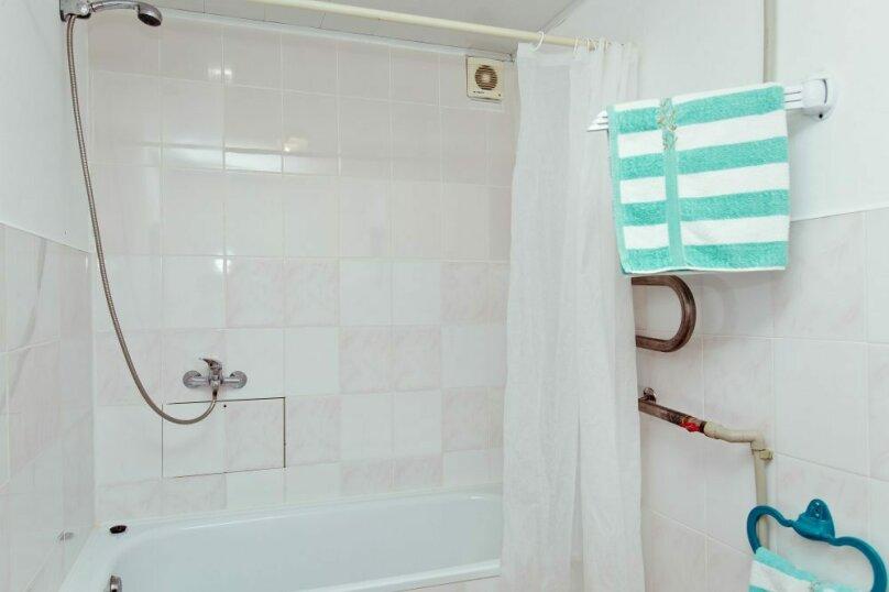 """Отель """"Меридиан"""", улица Марата, 9 на 39 номеров - Фотография 34"""