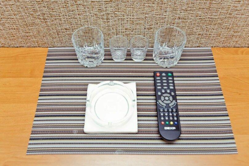 """Отель """"Меридиан"""", улица Марата, 9 на 39 номеров - Фотография 74"""