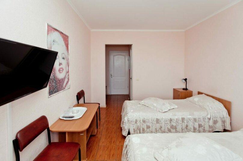"""Отель """"Меридиан"""", улица Марата, 9 на 39 номеров - Фотография 80"""