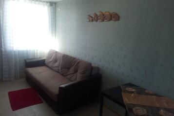 """Гостевой дом """"Парус"""", Морская, 17А на 4 комнаты - Фотография 1"""