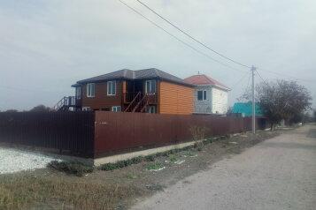 Гостевой дом, Морская, 17А на 4 номера - Фотография 4