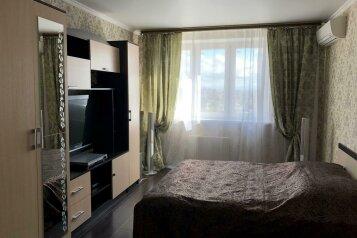 2-комн. квартира, 45 кв.м. на 4 человека, Базовская улица, Краснодар - Фотография 1