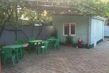 Гостевой дом , улица Шевченко на 9 номеров - Фотография 4