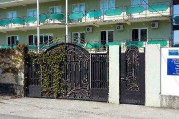 Гостиница, Молодёжная улица, 44 на 18 номеров - Фотография 2