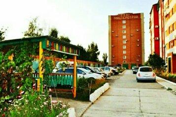 1-комн. квартира, 39 кв.м. на 4 человека, Пионерская улица, 2А, Ейск - Фотография 1