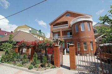 Гостевой дом, Олимпийский переулок на 12 номеров - Фотография 2