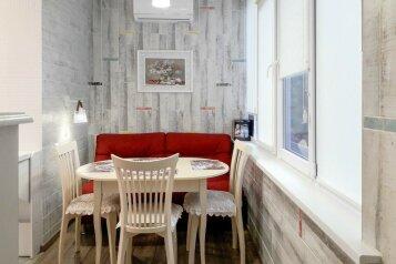 2-комн. квартира, 80 кв.м. на 4 человека, Киевская улица, 8, Ялта - Фотография 1