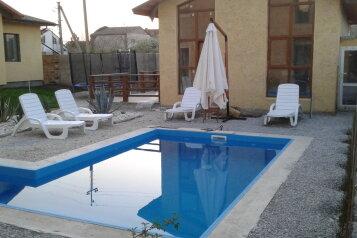 Мини-отель, Морская, 58 на 4 номера - Фотография 2