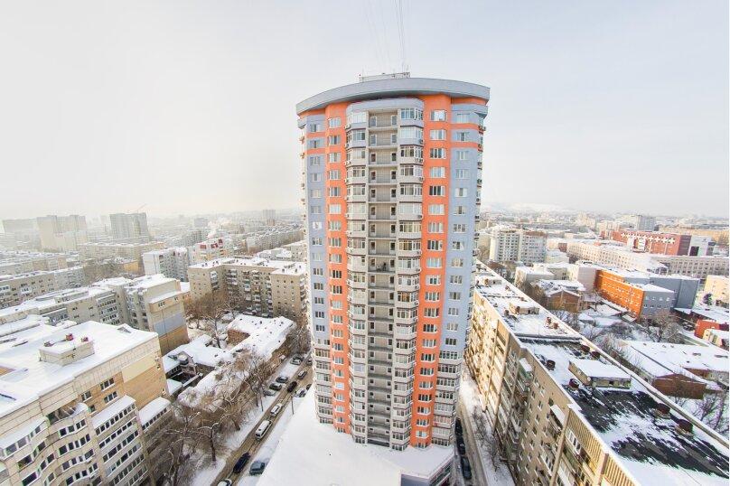 1-комн. квартира, 45 кв.м. на 4 человека, улица Мичурина, 55/61, Саратов - Фотография 13