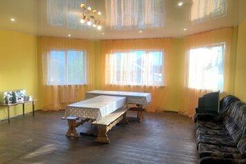 Двухэтажный коттедж, 280 кв.м. на 10 человек, 3 спальни, улица Водников, Великий Новгород - Фотография 2