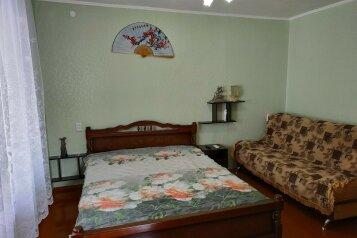 Дом, 49 кв.м. на 5 человек, 2 спальни, третья аллея, Евпатория - Фотография 1