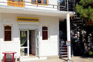 Миниотель, улица Карла Маркса, 21А на 8 номеров - Фотография 2