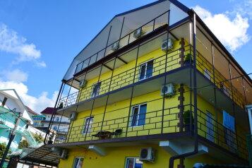Гостиница, Православная улица на 14 номеров - Фотография 1