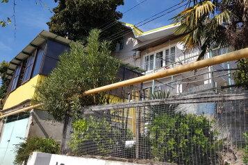 Гостевой дом , улица Седова на 14 номеров - Фотография 4