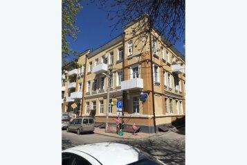 """Апарт-отель """"На Газетном переулке 62/1"""", Газетный переулок, 62/1 на 6 номеров - Фотография 1"""
