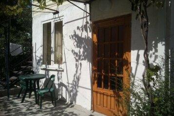 Гостевой дом, Пограничная на 4 номера - Фотография 1