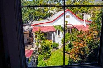 Гостевой дом , улица Пушкина на 11 номеров - Фотография 2