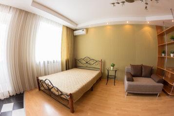 1-комн. квартира, 40 кв.м. на 4 человека, Минская улица, 81, Центральный район, Тюмень - Фотография 1