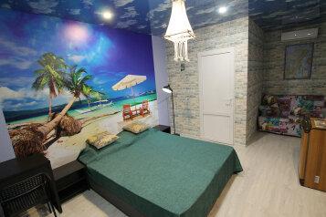 Гостевой дом , Морская улица, 223 на 11 комнат - Фотография 1