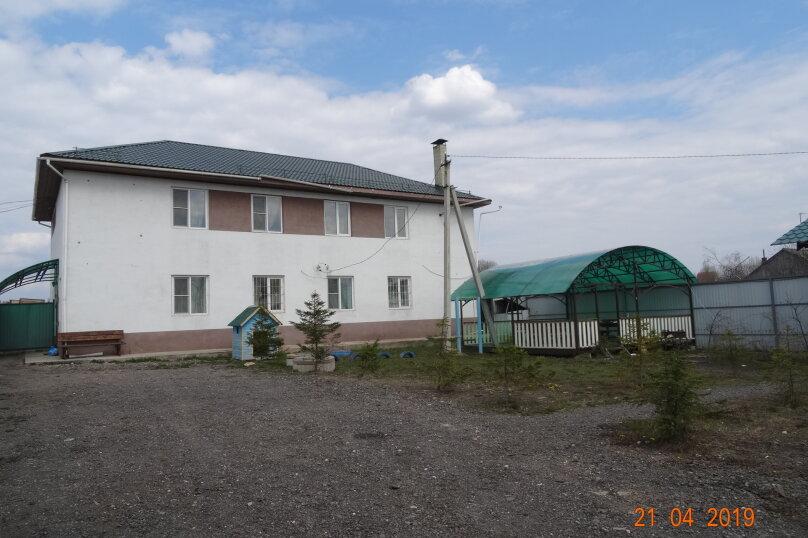 Дом. Баня. Кафе, 250 кв.м. на 24 человека, 6 спален, Центральная улица, 2, Сергиев Посад - Фотография 46