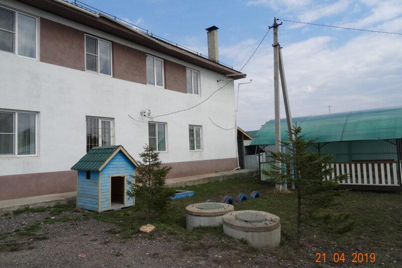 Дом. Баня. Кафе, 250 кв.м. на 24 человека, 6 спален, Центральная улица, 2, Сергиев Посад - Фотография 47
