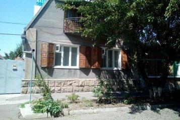 Номера в частном секторе, Московская улица на 2 номера - Фотография 1