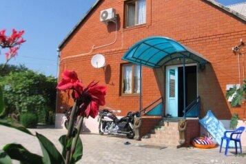 """Гостевой дом """"Aстери"""", Светлая улица, 8 на 10 номеров - Фотография 1"""