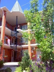 """Гостевой дом """"Вилла Блюз"""", Школьный переулок, 8а на 15 комнат - Фотография 1"""