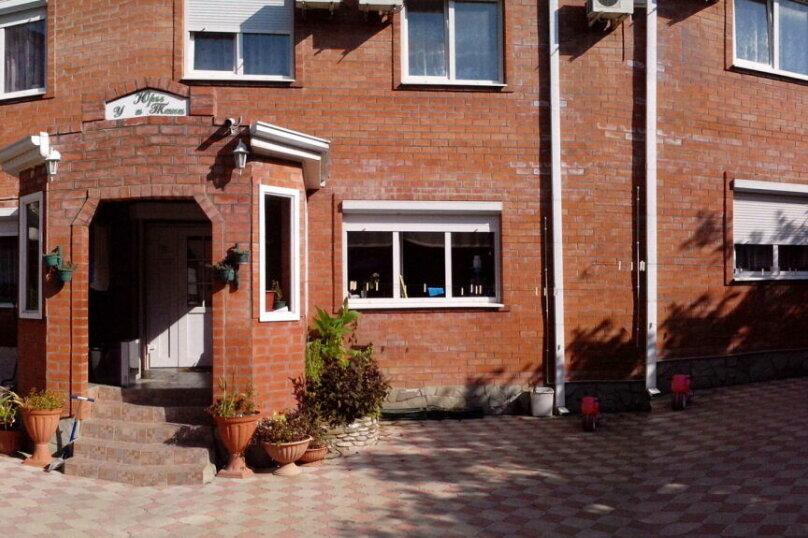 """Гостевой дом """"Уют"""", Курортный переулок, 5 на 24 комнаты - Фотография 12"""