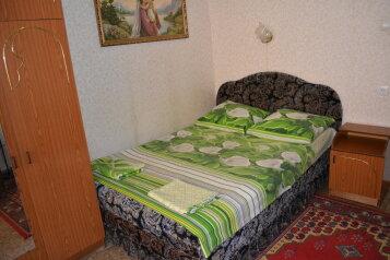 2-комн. квартира, 60 кв.м. на 5 человек, улица Победы, 124А, Лазаревское - Фотография 2