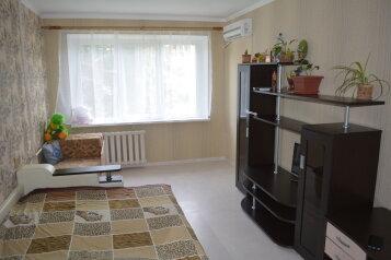 1-комн. квартира, 30 кв.м. на 3 человека, переулок Павлова, 14, Сочи - Фотография 4