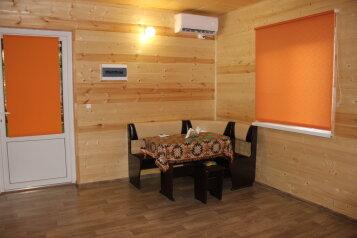 Дом, 50 кв.м. на 6 человек, 1 спальня, Приморскй, 7б, Голубицкая - Фотография 1